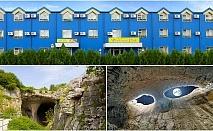 Пролетна уикенд почивка за двама в Хотел Дипломат Парк, Луковит! Нощувка, закуска и вечеря* + СПА пакет и разходка до пещерата