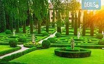 Пролетна ваканция в Италия и Хърватия! 3 нощувки със закуски, транспорт и възможност за посещение на Гардаленд