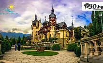 Пролетна ваканция в Румъния - екскурзия до Синая и Букурещ с възможност за посещение на Бран и Брашов! 2 нощувки със закуски, автобусен транспорт и екскурзовод, от Еко Тур Къмпани