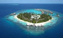 ПРОМО ОФЕРТА: Почивка на Малдиви през м.Януари (11.01.2016 - 18.01.2016)на цени от 3519 лв.