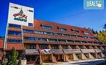 Промо пакет за почивка в хотел Мура 3* в Боровец през пролетта! 3 или 5 нощувки на цената на 2 или 4, закуски или закуски и вечери, ползване на сауна и фитнес, безплатно за дете до 3.99г.