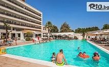 Промоционална почивка на море в Гърция от 14 Юни до 2 Юли! 5 нощувки на база Ultra All inclusive + басейни и сауна в Bomo Olympus Grand Resort, Пиерия, от Мисис Травъл