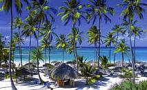 Райска Почивка в Доминикана – Пунта Кана