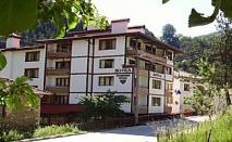 Райска почивка в сърцето на Родопите! 2 нощувки + 2 закуски за двама на Невероятна цена в Хотел Бащината къща,Могилица!