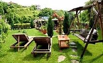 Райско кътче в Лещен! Самостоятелна къща за гости При Малкия за 8 човека с механа, кухня, барбекю и още