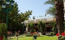 Предложение за лятна почивка 2018 на Халкидики: 3, 5 или 7 нощувки на база закуска и вечеря в хотел Athos Palace 4* на цени от 202 лв на човек