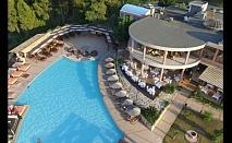 Предложение за ЛЯТО 2018 в Гърция, Халкидики, Касандра: пакети 3, 5 или 7 нощувки на база закуска и вечеря или All Inclusive в хотел Alia Palace 5* за цени от 251 лв на човек
