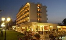 Предложение за ЛЯТО 2018 в Гърция, на плаж край Солун:  3, 5 или 7 нощувки на база закуска и вечеря в 4* хотел Santa на цени от 160 лв на човек