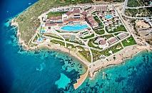 Ранни резервации Турция 2016! Почивка в Сеферихисар: 7 нощувки на база All inclusive в хотел Euphoria Aegean Resort & SPA 5* от 420 лв.
