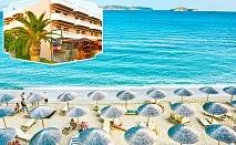 Ранни записване за море 2020г.! Нощувка за двама, трима или четирима със закуска и вечеря на 250 метра от плажа в хотел Fanari, Фанари, Гърция