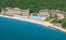 Ранни записвания All inclusive до 11.07 с минерален басейн в ТОП Хотел Ривиера Бийч