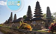 Ранни записвания за НГ 2016, Бали: 7 нощувки със закуски в хотел 5*, самолетен билет