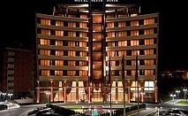 Ранни записвания за четиризвездна Нова Година в хотел Феста**** София + музикално -артистична програма и новогодишна томбола!!!
