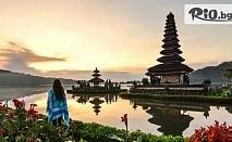 Ранни записвания за 10-дневна почивка на о-в Бали през Октомври и Ноември! 7 нощувки със закуски в 4* хотел + самолетен билет, летищни такси и багаж, от Дрийм Холидейс