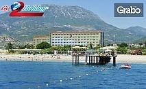 Ранни записвания екскурзия до Анталия през Октомври! 7 нощувки на база All Inclusive в хотел 5*, плюс самолетен транспорт от Варна