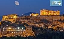 Ранни записвания за екскурзия до Атина и Метеора, с възможност за посещение на Коринтския канал, Микена и Нафплион: 3 нощувки със закуски и транспорт!
