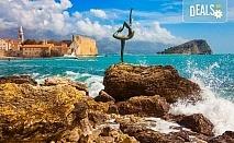 Ранни записвания за екскурзия до Будва и Дубровник през 2018-та! 3 нощувки със закуски и вечери, транспорт, фото паузи при Шкодренското езеро и острова Св. Стефан
