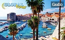 Ранни записвания за екскурзия до Будва, Котор и Дубровник! 3 нощувки със закуски и вечери, плюс транспорт