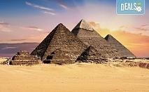 Ранни записвания за екскурзия в Египет през 2020-та! Самолетен билет, трансфери, 4 нощувки All Inclusive в Хургада, 3 нощувки FB на круизен кораб 5*, богата програма