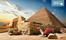 Ранни записвания за екскурзия в Египет през 2020-та! Самолетен билет, трансфери, 3 нощувки All Inclusive в Хургада, 4 нощувки FB на круизен кораб 5*, богата програма