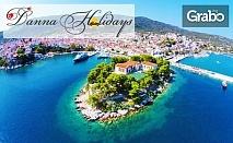 Ранни записвания за екскурзия до гръцкия остров Скиатос! 3 нощувки със закуски, плюс транспорт