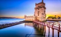 Ранни записвания за екскурзия до Мадрид, Лисабон и Порто! 7 нощувки със закуски, самолетен билет и летищни такси, транспорт с автобус, посещение на Фатима и Толедо!