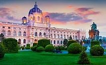 Ранни записвания за екскурзия за 3-ти март до Виена и Будапеща! 2 нощувки със закуски в хотел 3*, транспорт и екскурзовод!