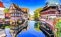 Ранни записвания за екскурзия до Париж, Женева, Милано, Монтрьо, Страсбург, Будапеща, Прага - 7 нощувки със закуски, транспорт и водач от България Травъл!