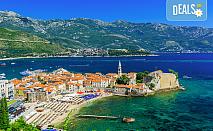 Ранни записвания за екскурзия до перлите на Адриатика през 2019-та! 3 нощувки със закуски и вечери в Будва, транспорт, посещение на Дубровник, о-в Свети Стефан и Шкодренското езеро!