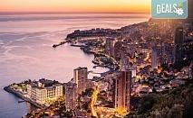 Ранни записвания за екскурзия през 2018 до Френската Ривиера и Италия! 5 нощувки със закуски, транспорт, водач и посещение на Милано, Монако, Ница, Кан, Генуа, Загреб и Верона