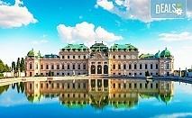 Ранни записвания за екскурзия през май до Загреб, Венеция, Будапеща и Виена - 4 нощувки със закуски, транспорт и водач от Еко Тур!