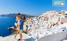 Ранни записвания за екскурзия до приказния остров Санторини! 4 нощувки със закуски, транспорт и посещение на Атина!