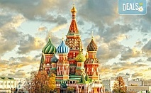 Ранни записвания за екскурзия до Санкт Петербург и Москва, Русия! 6 нощувки със закуски, билет, билет, летищни такси, трансфери, водач и обзорни обиколки