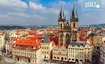 Ранни записвания за екскурзия до сърцето на Европа с Дари Травел! 3 нощувки със закуски в Прага и Братислава, транспорт и водач