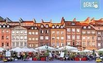 Ранни записвания за екскурзия до Словакия, Полша, Унгария през 2018-та! 6 нощувки със закуски, транспорт, водач и панорамни обиколки