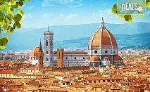 Ранни записвания за екскурзия до Венеция, Флоренция, Пиза, Сиена, Болоня и Загреб - 4 нощувки със закуски, транспорт и водач от България Травъл!