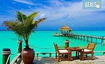 Ранни записвания за екзотична почивка в Пунта Кана, Доминиканска република през октомври! 7 нощувки на база All Inclusive, билети и трансфер!