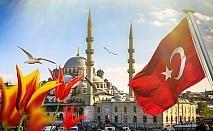 Ранни записвания за Фестивала на лалето в Истанбул! 3 нощувки със закуски, транспорт, посещение на парка Емирган, посещение на Чорлу и Одрин!