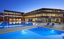 Ранни записвания Гърция 2020 в Blue Dolphin Hotel