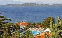 Ранни записвания Гърция 2020 в Bomo Aristoteles Holiday Resort & SPA