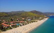 Ранни записвания Гърция, 3 дни за двама All Inclusive от 24.05 в Bomo Assa Maris Beach