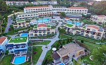 Ранни записвания Гърция, 5 дни за двама Полупансион в Aegean Melathron Thalasso Spa Hotel