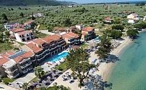 Ранни записвания Гърция, 3 дни Полупансион за двама от 24.05 в Rachoni Beach Hotel
