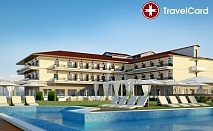 4* Ранни записвания в хотел King Maron, Марония, Гърция
