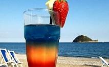РАННИ ЗАПИСВАНИЯ ЗА Хотел Коста Булгара в Черноморец! Нощувка със закуска + ползване на басейн и шезлонг на басейна!