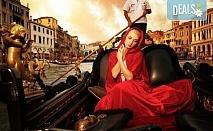 Ранни записвания за Карнавала във Венеция през февруари! 3 нощувки със закуски в хотел 2*+, транспорт и водач от Данна Холидейз!