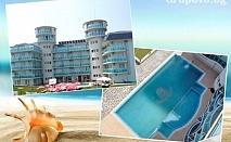 Ранни записвания, Лозенец! 5 нощувки на база All Inclusive light за ДВАМА в хотел Сънсет Бийч*** ,  на 200м. от плажа. Дете до 13г. – БЕЗПЛАТНО!