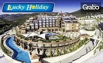 Ранни записвания за лукс почивка в Кушадасъ! 7 нощувки на база Ultra All Inclusive в Хотел Suhan 360*****