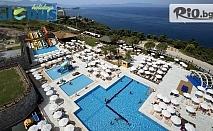 Ранни записвания за луксозна лятна почивка в Кушадасъ! 5 или 7 нощувки на база ULTRA All Inclusive в Sea Light Resort Hotel 5*,  със собствен транспорт от Глобус Холидейс