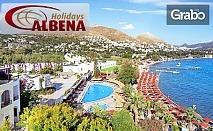 Ранни записвания за луксозна почивка край Бодрум! 7 нощувки на база All Inclusive в хотел Kadikale Resort & SPA*****